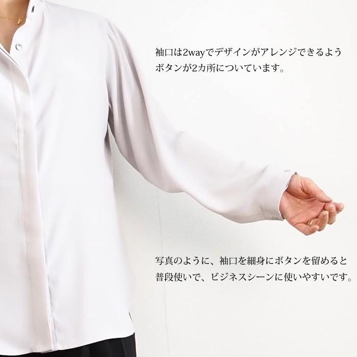 MIDIUMISOLID ミディウミソリッド スタンドカラー 2wayスリーブシャツ レディース