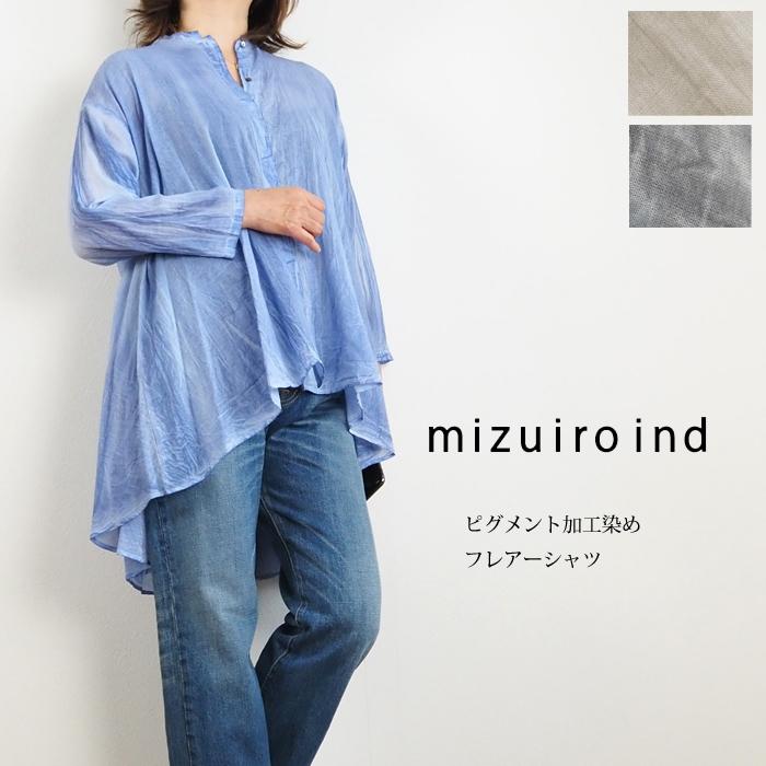 mizuiro ind ミズイロインド フレアーシャツ チュニック丈 ピグメント加工 レディース