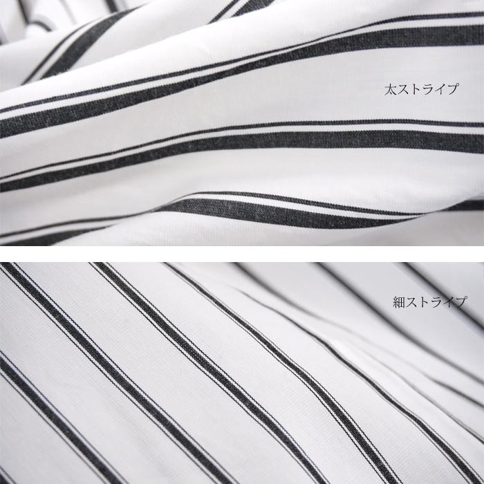 Squady (スカディ) タイプライターコットン プルオーバーシャツ グログランストライプ ホワイト系 レディース
