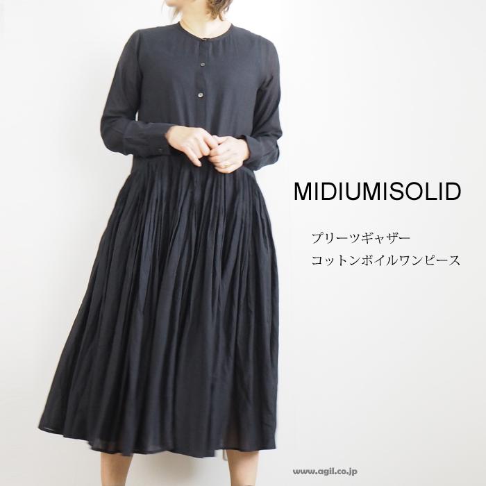MIDIUMISOLID ミディウミソリッド シャツワンピース バンドカラー ブラック 黒 レディース