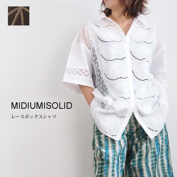 MIDIUMISOLID ミディウミソリッド ボックスシャツ レース仕様 レディース