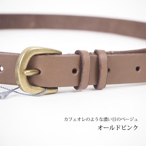 mononogu(もののぐ) レザー(牛革)ベルト 2cm幅 細ベルト メンズ・レディース