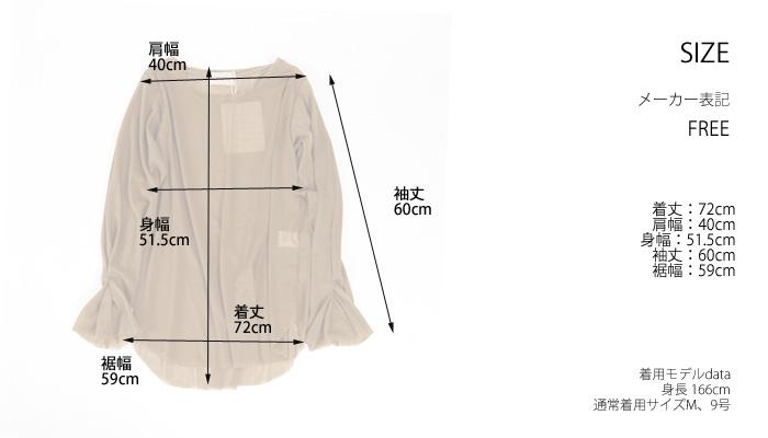 THURIUM スリウム シアー素材 ラウンドネックプルオーバーカットソー レディース