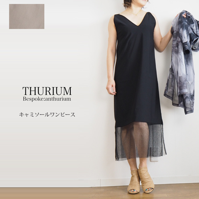 THURIUM スリウム キャミソール型スリップドレス ワンピース レディース