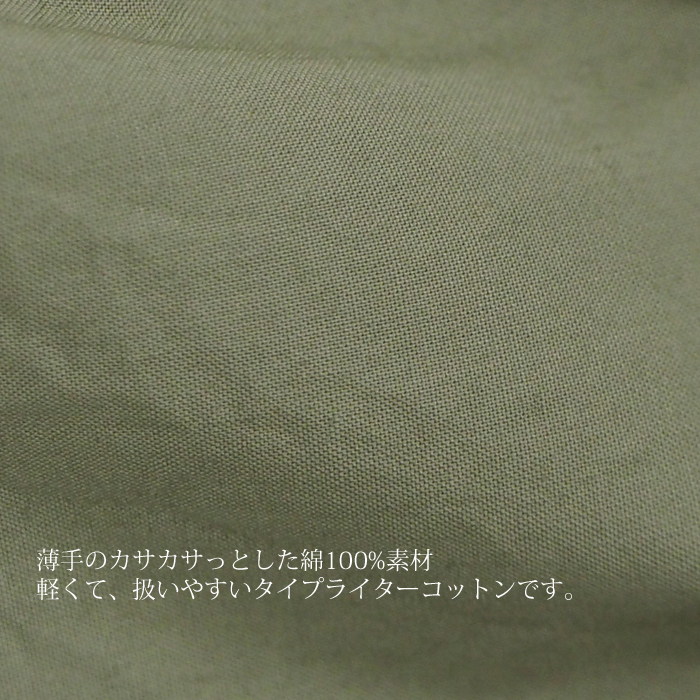 Squady (スカディ) プルオーバー スキッパーシャツ ブラウス コットンタイプライター シャツ レディース