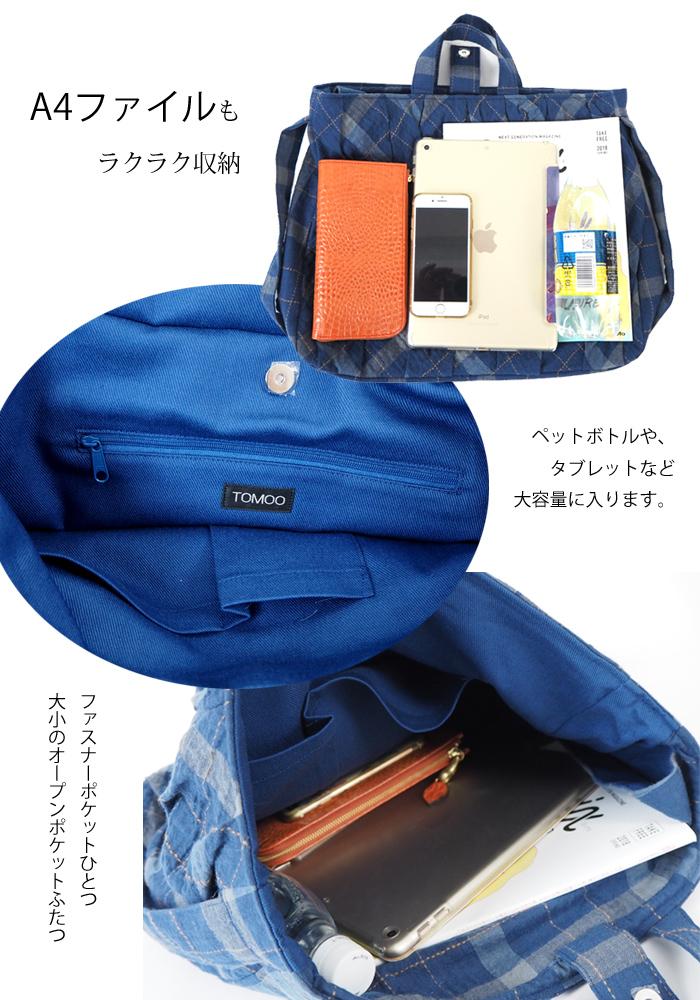 TOMOO DESIGNS (トモオデザインズ) 2way チェック柄 布トートバッグ レディース