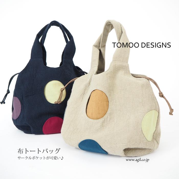 TOMOO DESIGNS (トモオデザインズ) 布トートバッグ 巾着口 マルチカラー レディース