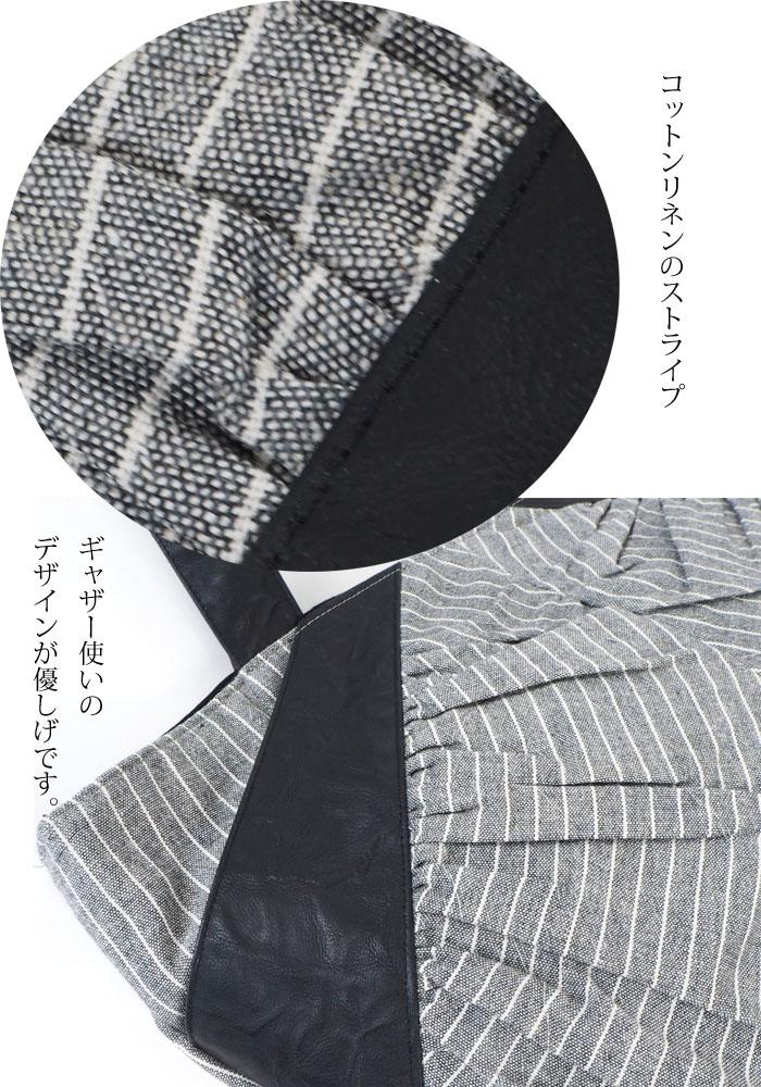 TOMOO DESIGNS (トモオデザインズ) トートバッグ ストライプ柄 ギャザー 布製 レディース