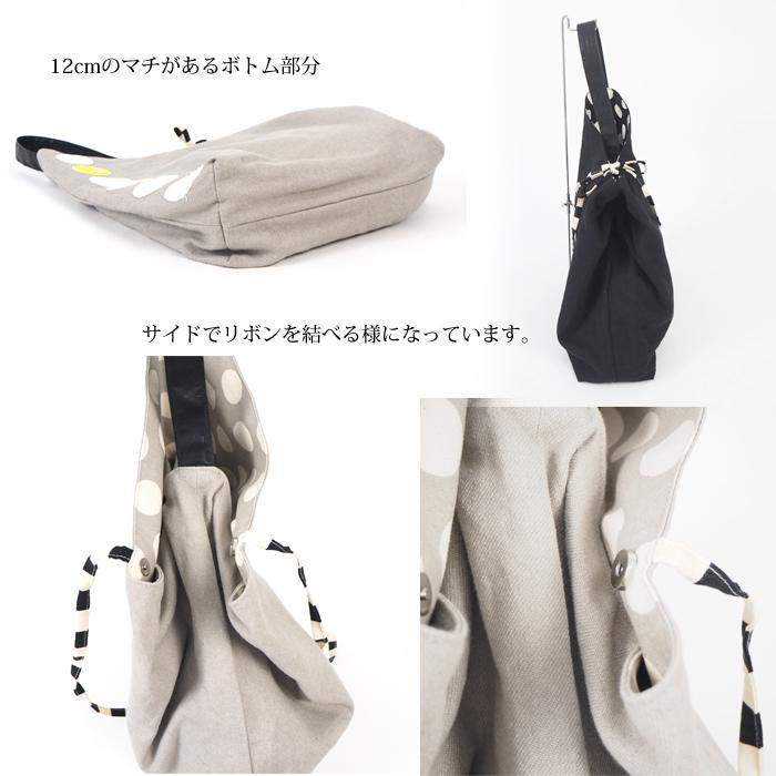 TOMOO DESIGNS トモオデザインズ 2way ラインドット ショルダーバッグ 布製 レディース