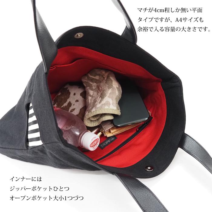 TOMOO DESIGNS トモオデザインズ トートバッグ 布製 シャボン玉 アップリケ レディース
