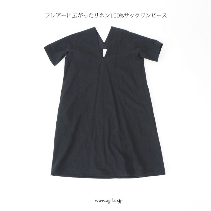 SYNANOGUES 53 (シナノーグ) リネン素材 サックワンピース ブラック レディース