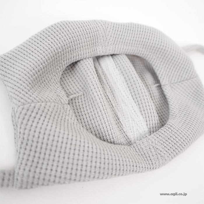 布マスク 裏○マスク ワッフル編み地 日本製 洗って繰り返し使える レディース メンズ レターパック メール便対応
