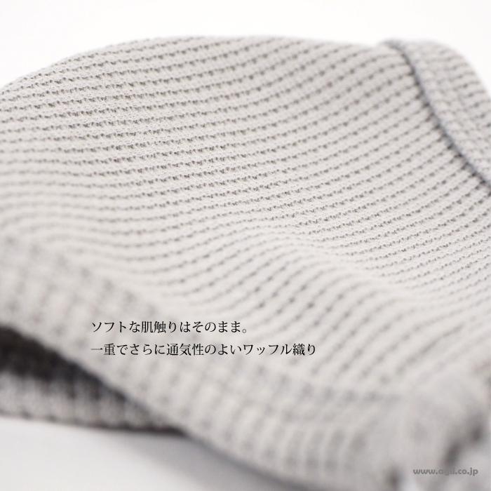 マスク 布マスク ワッフル編み地 一重 アジャスター付 日本製 洗って繰り返し使える レディース メンズ レターパック クリックポスト対応