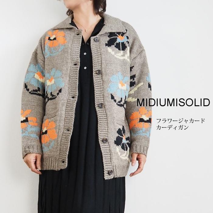 MIDIUMISOLID ミディウミソリッド フラワージャカード ローゲージニットカーディガン レディース