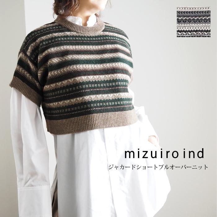mizuiro ind ミズイロインド ジャカード ショートプルオーバーニット レディース