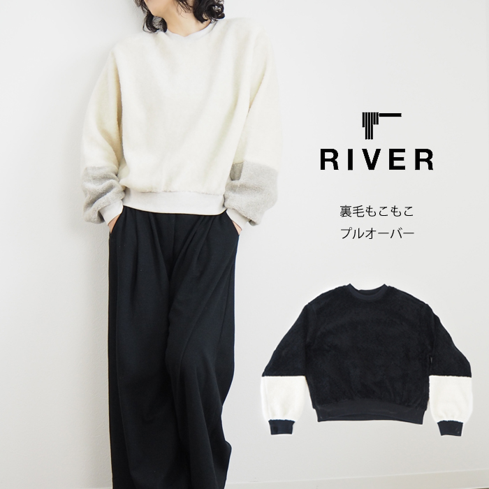 RIVER (リバー) 起毛裏毛 バイカラー長袖 プルオーバー レディース