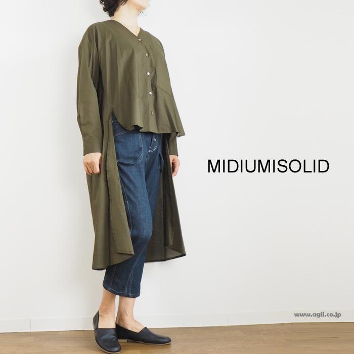 MIDIUMISOLID ミディウミソリッド アシンメトリーロングシャツ カーキ レディース