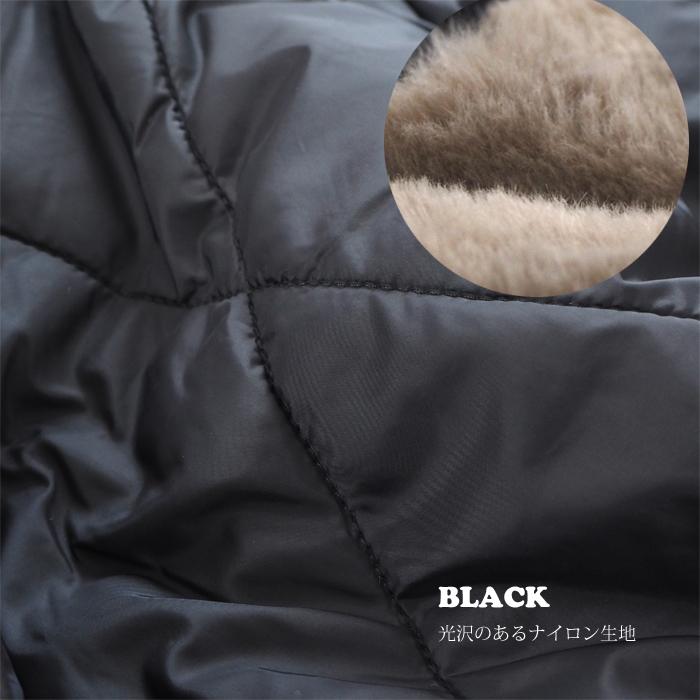 MIDIUMISOLID ミディウミソリッド リバーシブルボアキルティングコート ブラック ベージュ レディース