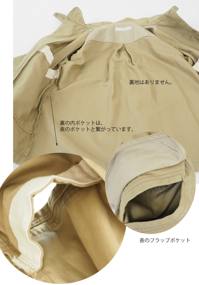SYNANOGUES 53 (シナノーグ) アーミークロス シャツジャケット レディース