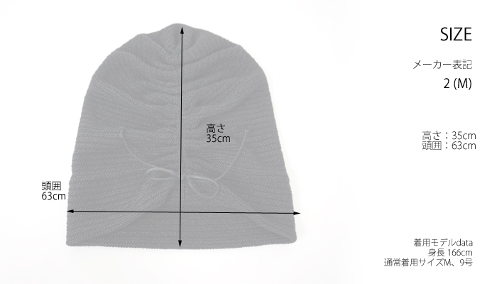 SYNANOGUES 53 (シナノーグ) コットンレーヨンニット帽 ビーニー ワッチ ブラック レディース メンズ