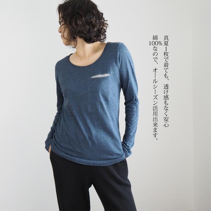 synanogues 53(シナノーグ) ラウンドネック長袖Tシャツ カットソー トップ天竺 レディース