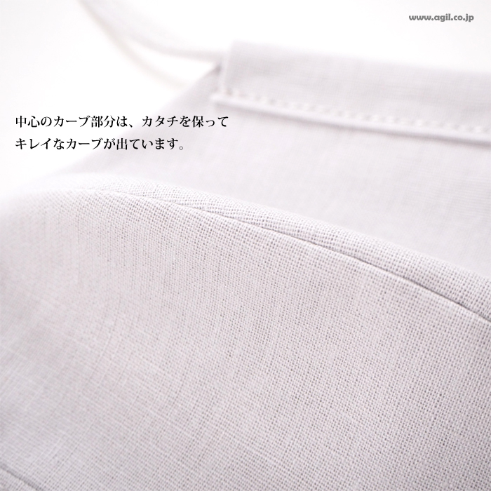 マスク 布マスク 綿麻素材 日本製 洗えて繰り返し使える レディース メンズ