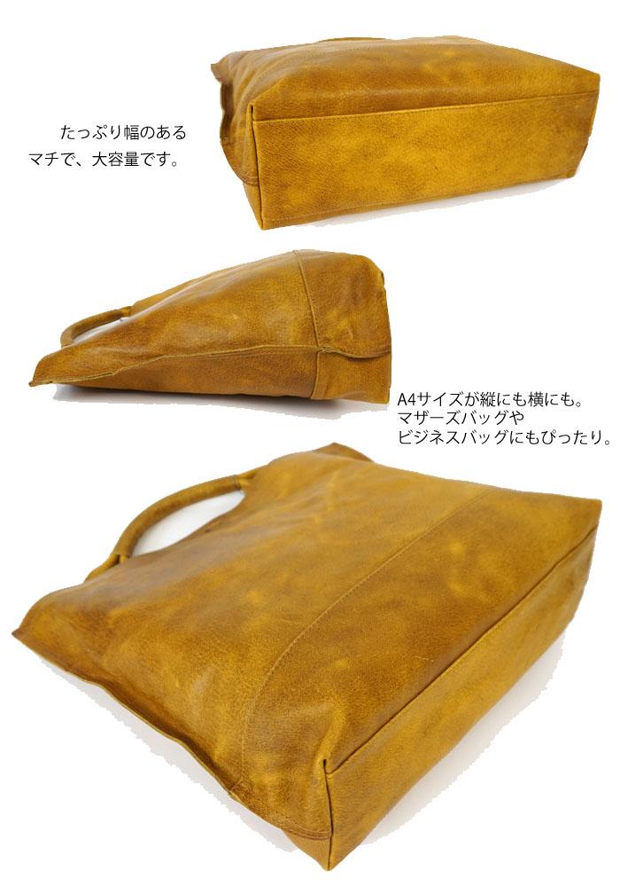 mononogu (もののぐ) トートバッグ 豚革パラフィンスムース キャメル レディース