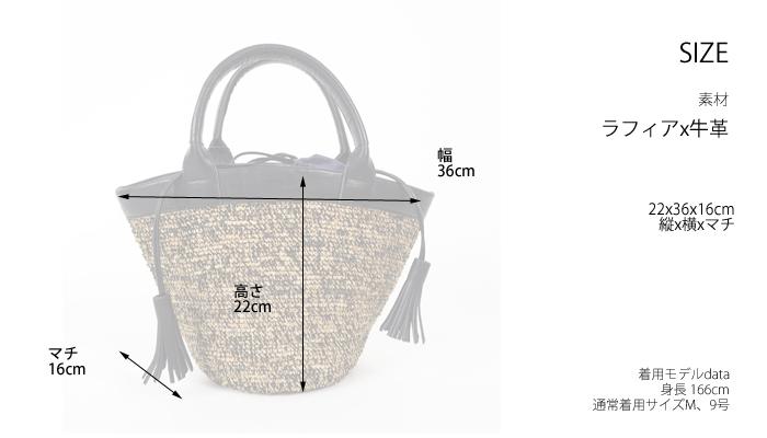 mononogu (もののぐ) 巾着マルシェトート かごバッグ マダガスカルラフィア 日本製 レディース