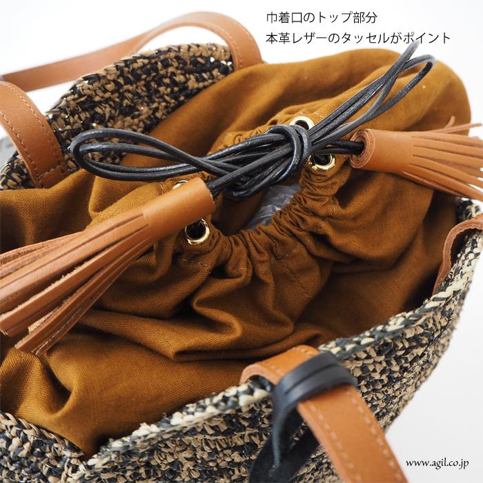 mononogu (もののぐ) 巾着付ラウンドトートかごバッグ マダガスカルラフィア 日本製 レディース
