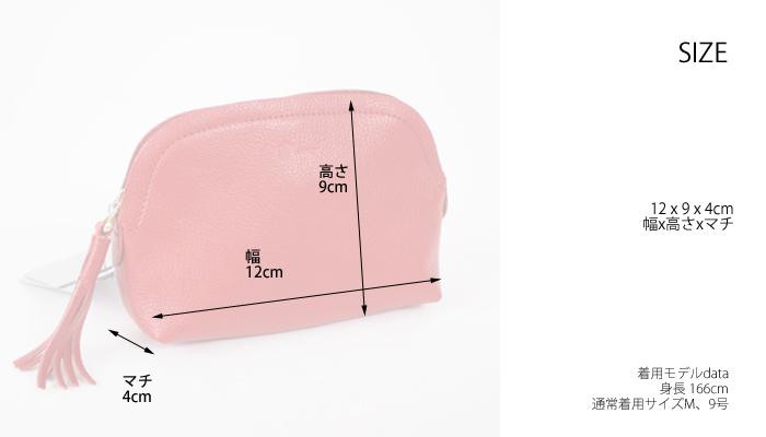 mononogu もののぐ コスメポーチ やぎ革 本革 レザー 日本製 レディース