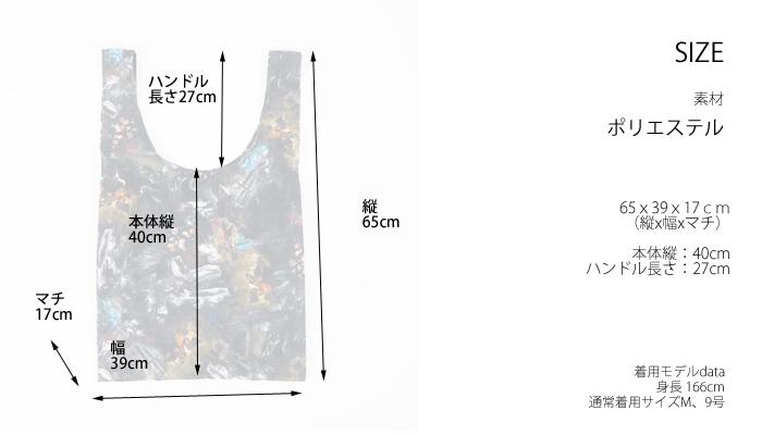 CILANDSIA(チランドシア) エコバッグ 折りたたみ 収納袋付 トートバッグ レディース メンズ
