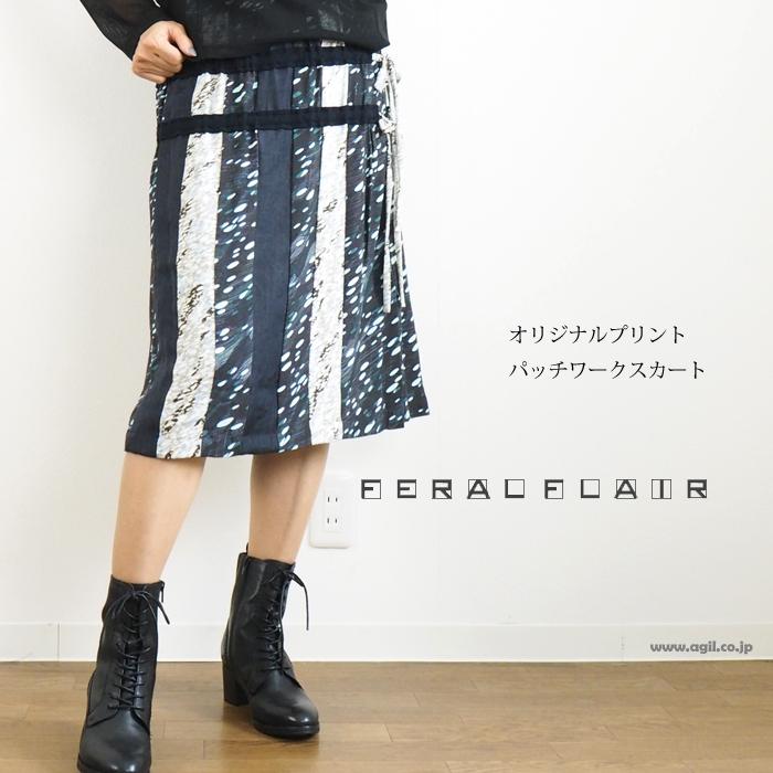 FERAL FLAIR フィラルフレア パッチワークプリントミディスカート レディース