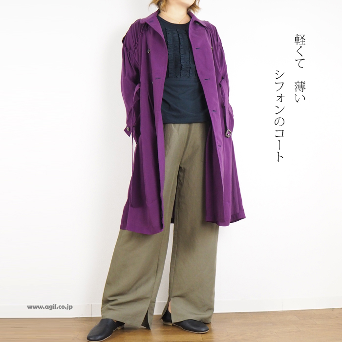 FERAL FLAIR フィラルフレア キュプラシフォン トレンチコート パープル/紫 レディース
