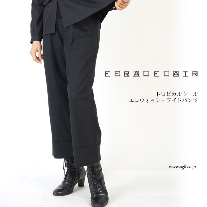 FERAL FLAIR (フィラルフレア) トロピカルウール クロップト丈 ワイドパンツ ブラック レディース