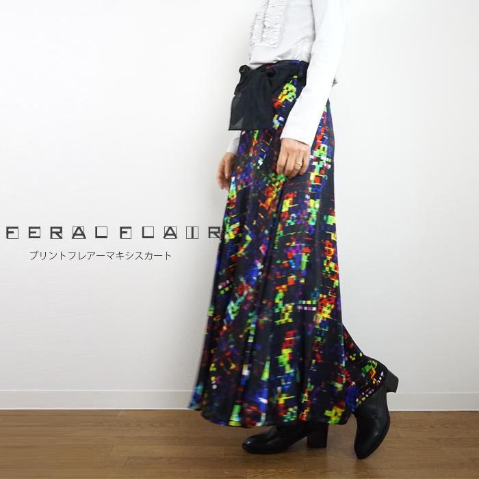 FERAL FLAIR (フィラルフレア) プリントマキシフレアースカート ブラックベース系 レディース