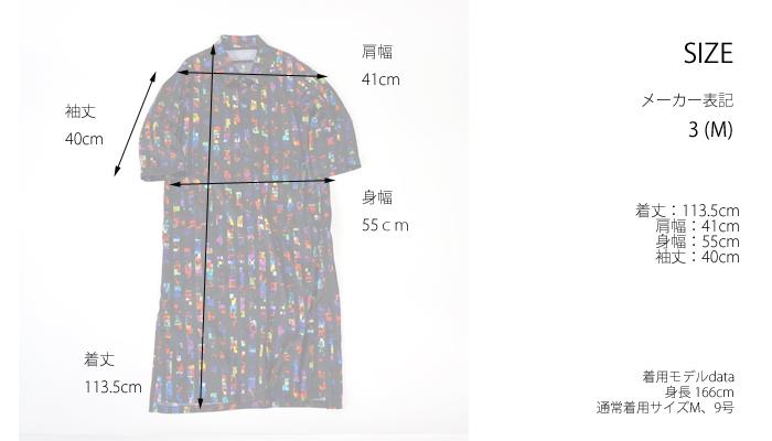 FERAL FLAIR (フィラルフレア) 7分袖 シャツカラープリントハオリ ワンピース レディース