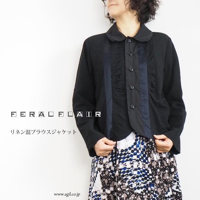 FERAL FLAIR (フィラルフレア) リネン混 ブラウスジャケット ブラック レディース
