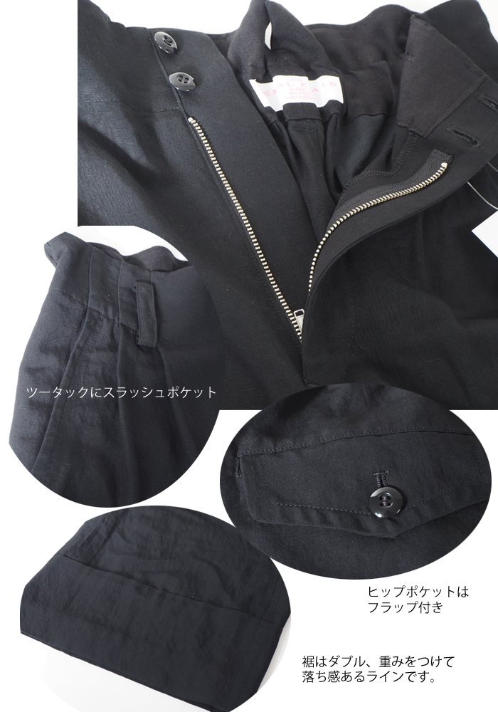 FERAL FLAIR (フィラルフレア) リネン混 サルエルワイドパンツ ブラック レディース