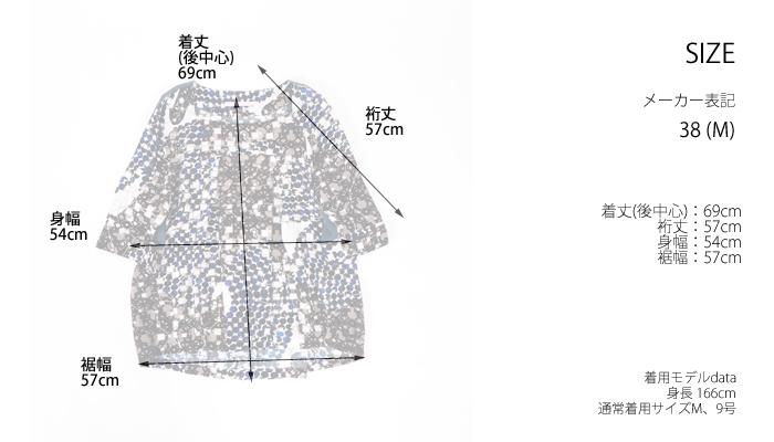FERAL FLAIR (フィラルフレア) プリント 5分袖プルオーバー スクウェアネックブラウス レディース