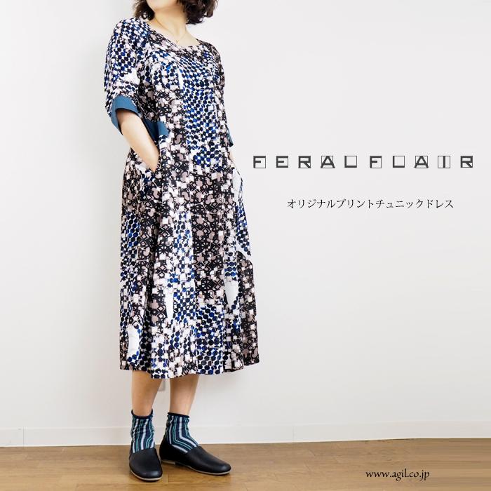 FERAL FLAIR (フィラルフレア) プリント チュニック サックワンピース レディース