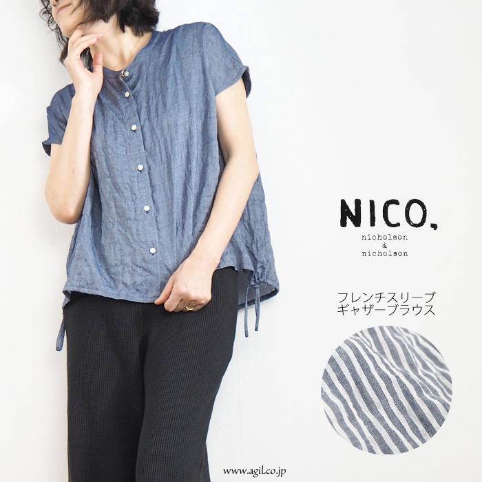 NICO,nicholson & nicholson (ニコ,ニコルソンアンドニコルソン) フレンチスリーブ バンドカラーブラウス レディース