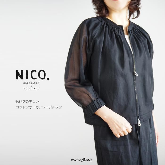 NICO,nicholson & nicholson (ニコ,ニコルソンアンドニコルソン) コットンオーガンジーブルゾン ブラック レディース