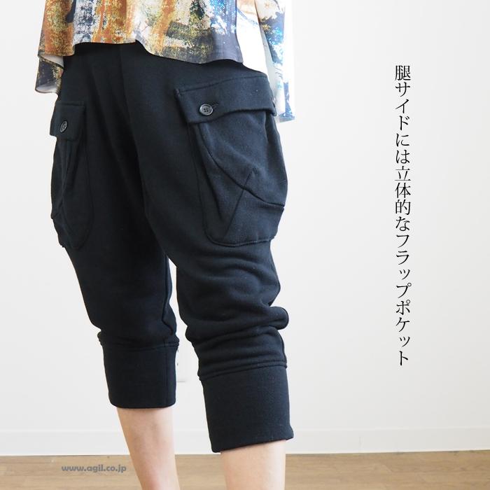 HISUI ヒスイ 裏毛スウェット ジャージサルエルパンツ クロップト丈 ブラック メンズ・レディース