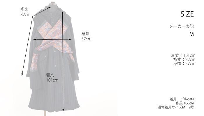 HISUI(ヒスイ) フード付きハーフコート フロッキープリントストール ネイビー系ウールストライプ レディース
