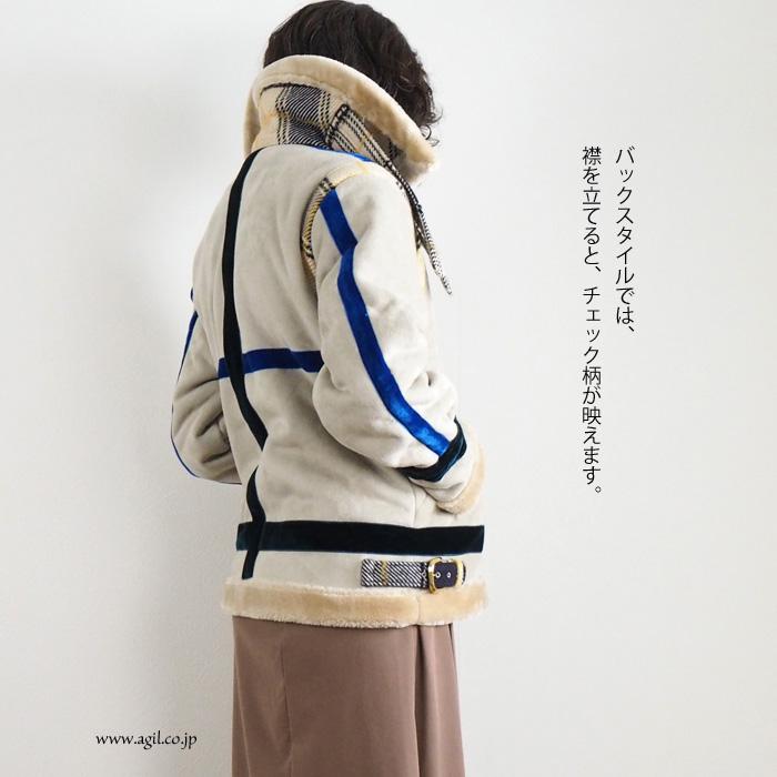 HISUI HIROKOITO (ヒスイヒロコイトウ) フェイクファー ムートン ブルゾン レディース