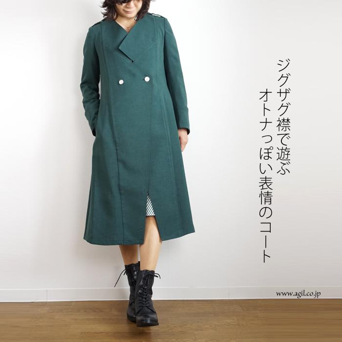 HISUIHIROKOITO (ヒスイヒロコイトウ) 2WAY レイヤード ハーフコート グリーン系 レディース