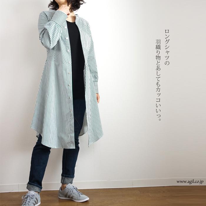 HISUIHIROKOITO (ヒスイヒロコイトウ) グリーン ストライプ 2wayシャツワンピース レディース