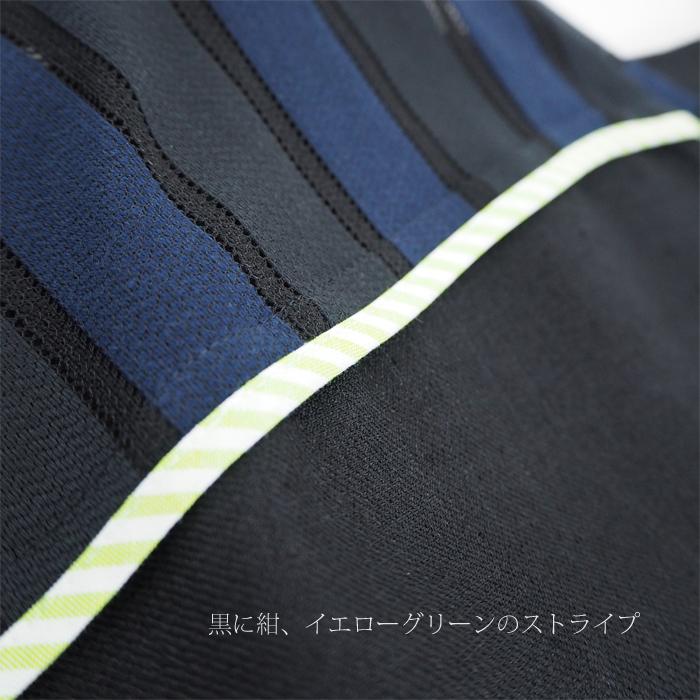 HISUI HIROKOITO (ヒスイヒロコイトウ) 膝丈 サックワンピース 前後に着る2way ブラックxネイビー レディース