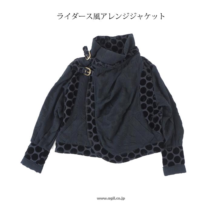 HISUI HIROKOITO ヒスイヒロコイトウ ライダースアレンジジャケット ブラック レディース