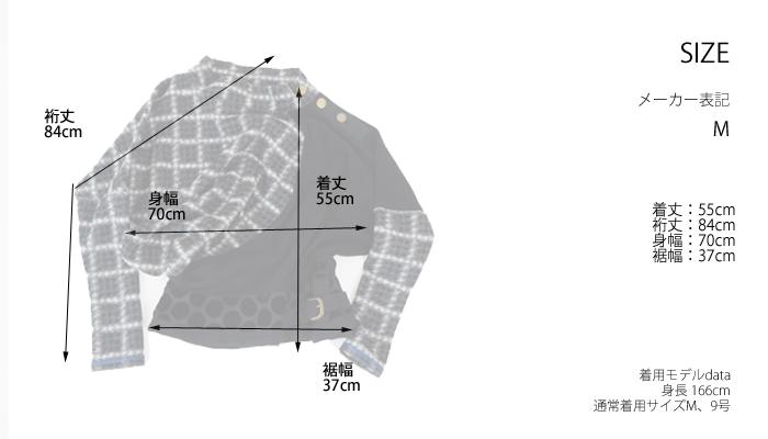 HISUI HIROKOITO ヒスイヒロコイトウ プルオーバーニット ボトルネック 異素材使い レディース